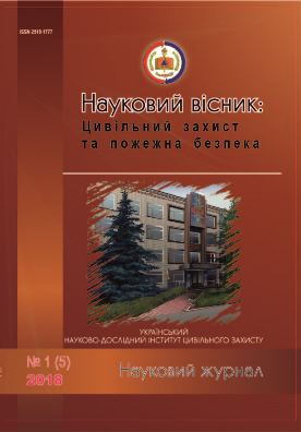 Visnyk_new/N1_2018/Oblozhka_5-2018_na_site.jpg