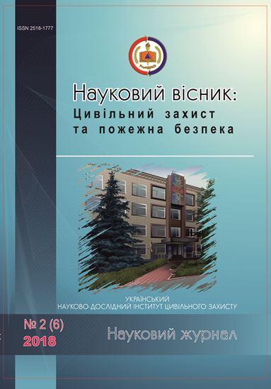 oblozhka_2_2018.jpg